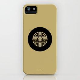 Cai (財) / Wealth iPhone Case