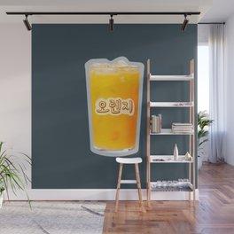 오렌지 Orange Juice Wall Mural