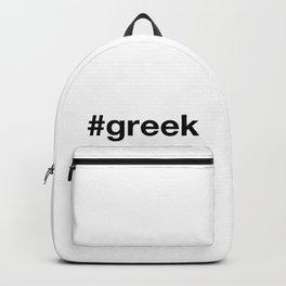 GREEK Hashtag Backpack