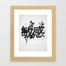 敏感: delicate Framed Art Print