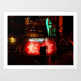 hong kong restaurant sign Art Print