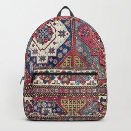 Shahsavan Azerbaijan Antique Tribal Persian Rug Print Backpack