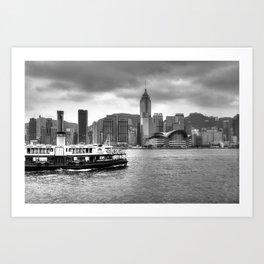 Ferry & Sky Art Print