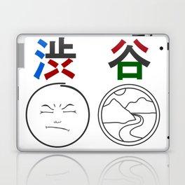 Shibuya - Bitter Valley Laptop & iPad Skin