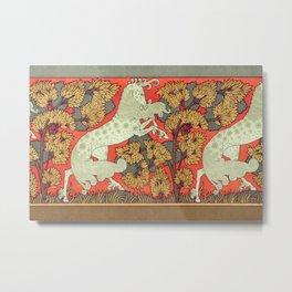 Maurice Pillard Verneuil - Chevaux et arbres, bordure from L'animal dans la décoration Metal Print