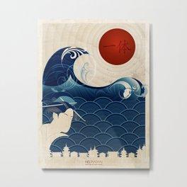 Help Japan 2011 Metal Print