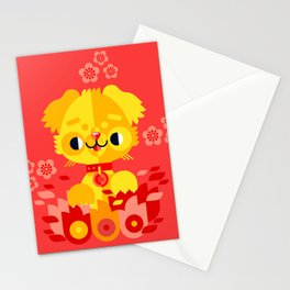 Year of the Dog 2018 Stationery Cards