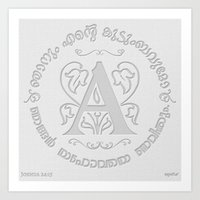 Joshua 24:15 - (Letterpress) Monogram A Art Print