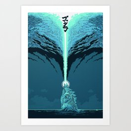 A King's Roar Art Print