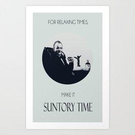 Suntory time Art Print