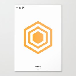 Shape Poster II. Canvas Print