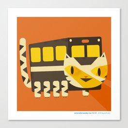 #30daysofcats 23/30 Canvas Print