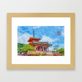 Sensō-Ji Temple Kyoto Japan 2 Framed Art Print