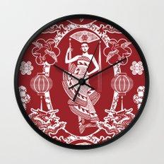Imperial China Wall Clock