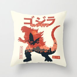 The King of Monsters vol.2 Throw Pillow