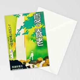 Yōrō in the Summer (Nagoya Rail Agency and Osaka Rail Agency, 1930s) Stationery Cards