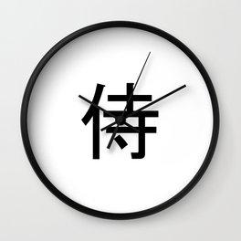 The word SAMURAI in Japanese Kanji Script - LOVE in an Asian / Oriental style writing. Wall Clock