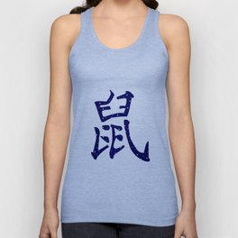 Chinese Year of the Rat Unisex Tank Top