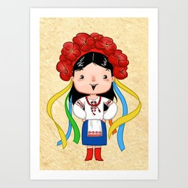 A Ukrainian Girl Art Print