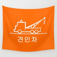 korea Wall Tapestries featuring Tow truck - Korea by Crazy Thoom