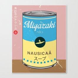 Nausicaa - Miyazaki - Special Soup Series  Canvas Print
