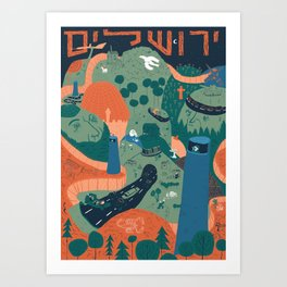 Jerusalem Poster Art Print