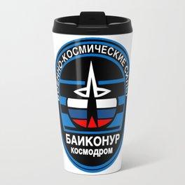 Baikonur Cosmodrome Logo Travel Mug