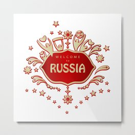 "Russia remembrance gift ""Welcome"" invitation design travel Metal Print"