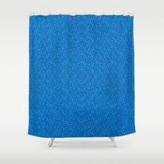 Bardarbunga Mint Shower Curtain