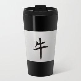Chinese zodiac sign Ox black Travel Mug