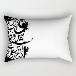 Arabic letters Rectangular Pillow