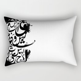 Arabic letters Rectangular Pillow