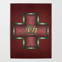 """Diligence"" Chinese Calligraphy on Celtic Cross Poster"