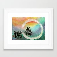 thanksgiving Framed Art Prints featuring Thanksgiving by Wakoshi