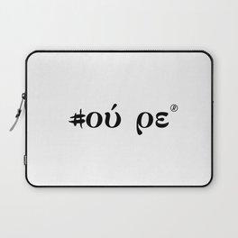 Greeks three Laptop Sleeve