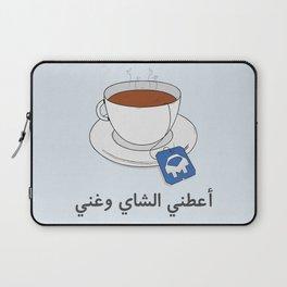 Give Me Tea & Sing Laptop Sleeve