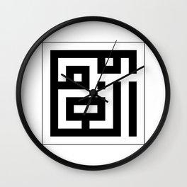 Al Asma Ul Husna - Al- 'Afuww Wall Clock