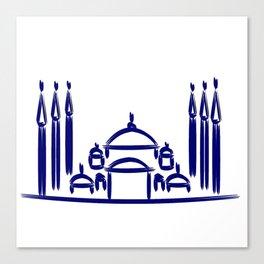 Sultanahmet Mosque Canvas Print