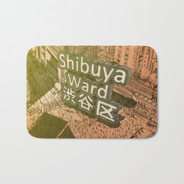 Area Name Bath Mat