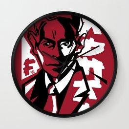 Kafka portrait in Red & Black Wall Clock