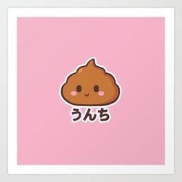 Happy poop Art Print