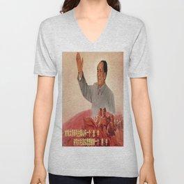Vintage poster - Mao Zedong Unisex V-Neck