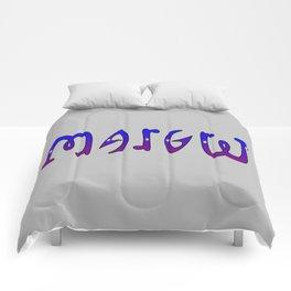 Margret (Ambigram) Namendreher Comforters