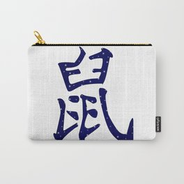 Chinese Year of the Rat Carry-All Pouch