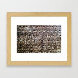 Multiply in a minor key Framed Art Print