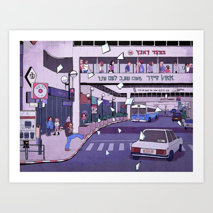 Dizengoff Center in the 90s Art Print