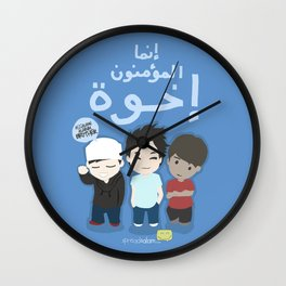 Muslims are Brothers Wall Clock