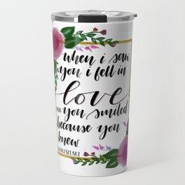 Shakespeare quote Travel Mug