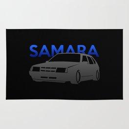 Lada Samara Rug