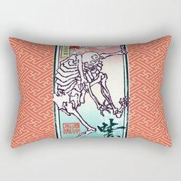 Kyosai's Dancing Skeleton with Auspicious Sayagata Rectangular Pillow